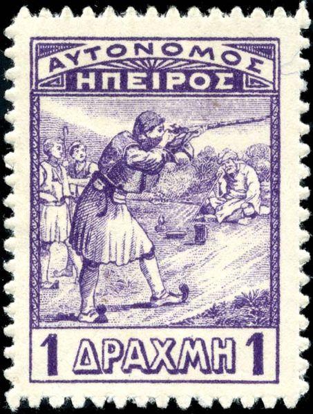 453px-stamp_epirus_1914_1d_infantry