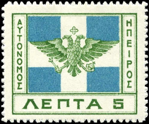 stamp_epirus_1914_5l_flag