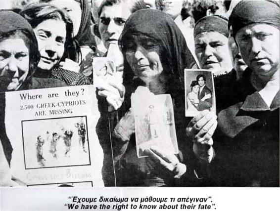 Αποτέλεσμα εικόνας για κυπρος 1974 δεν ξεχνω