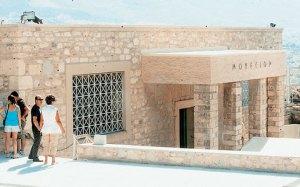 Το Παλαιό Μουσείο της Ακρόπολης δεν κηρύχθηκε διατηρητέο.