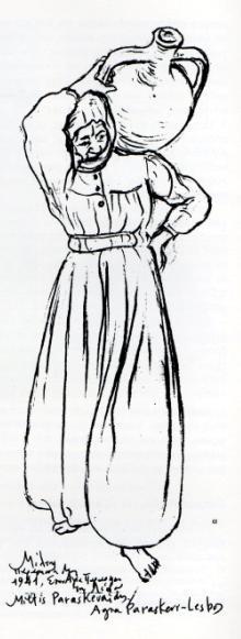 Λεσβιακή Φορεσιά 01
