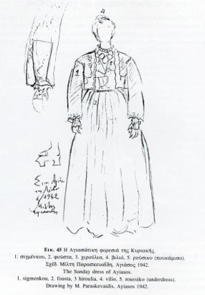 Λεσβιακή Φορεσιά 05