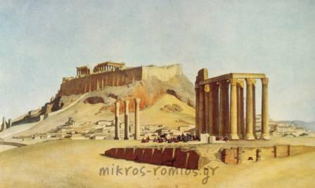 Άποψη της Αθήνας, έγχρωμη λιθογραφία, L. Dupre, 1825.