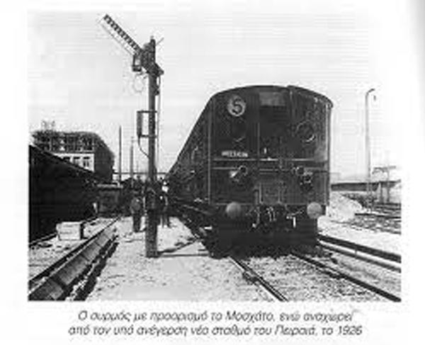 mosxato4