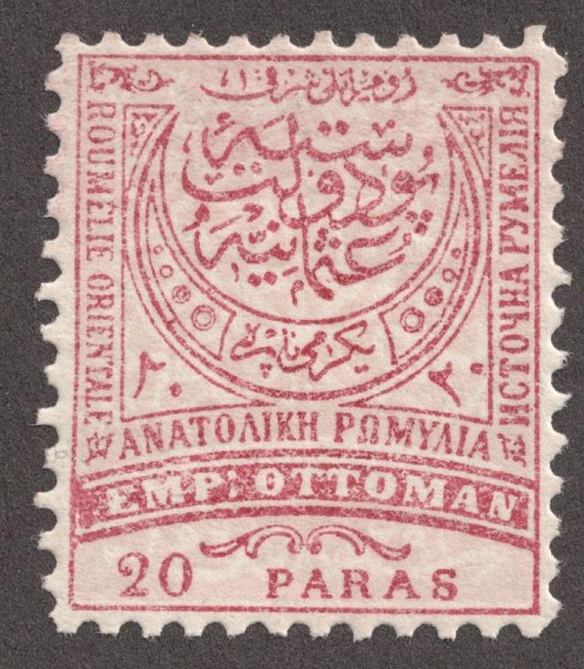 Η ελληνική γλώσσα σε γραμματόσημο της εποχής εκείνης.