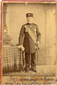 Gavril Krastevich Гаврил Баев Кръстевич (1817-1898)