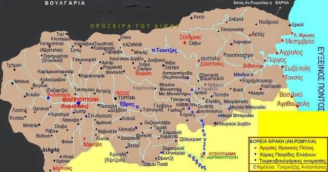 Χάρτης Ανατολικής Ρωμυλίας