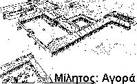 Mil_ago_s
