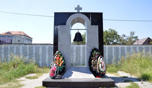 Μνημείο για τα θύματα της «Ελληνικής Επιχείρησης» στο Κρασνοντάρ.