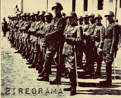 34 ΣΥΝΤΑΓΜΑ ΠΕΖΙΚΟΥ 1937 2
