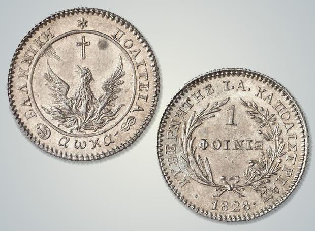 Φοίνικας του 1828
