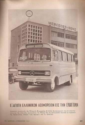 lewforeio2