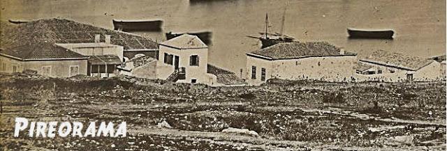 AKTH XAVERIOU 1875