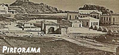 ΤΖΑΝΕΙΟ ΝΟΣΟΚΟΜΕΙΟ 1875