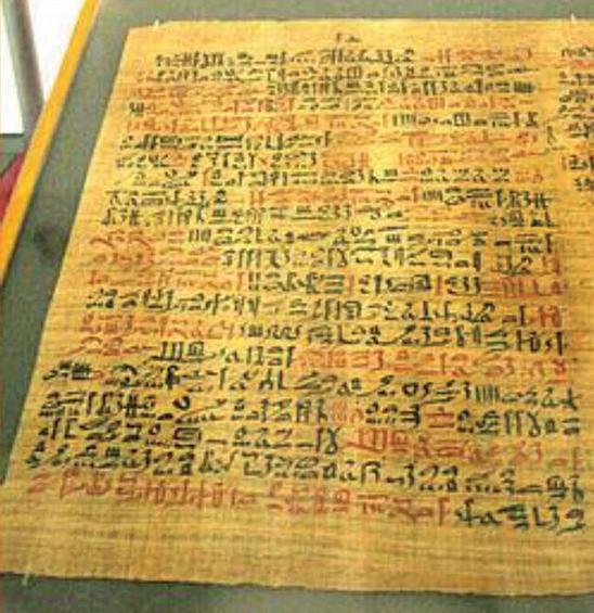 Ο αιγυπτιακός πάπυρος Εbers με φαρμακευτικό περιεχόμενο.
