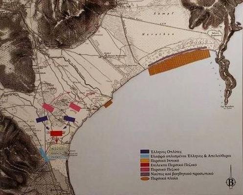 Maratonas-maxi-map-497x400
