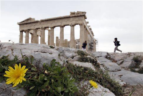 Παγκόσμια Ημέρα Ελληνικού Πολιτισμού