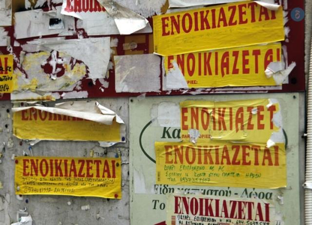 enoikiazetai-744x538