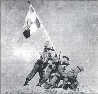 grammos 1949