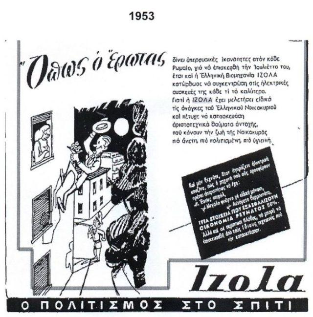 Izola-3-700x710