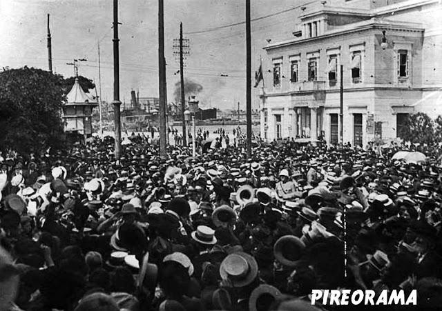 1917 ΤΙΝΑΝΕΙΟΣ