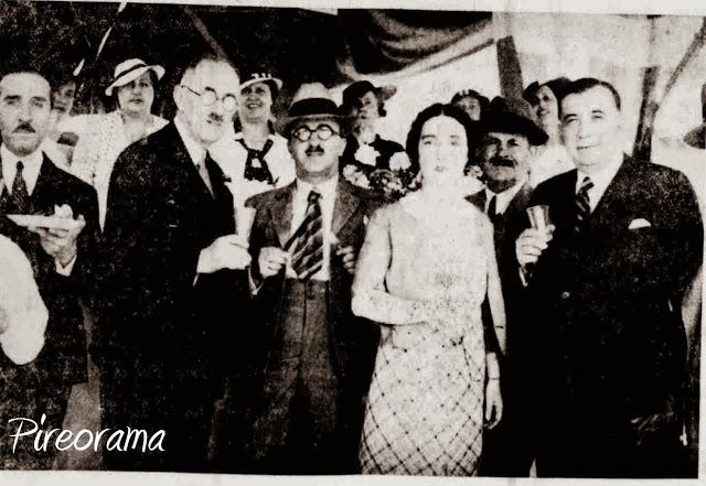 1936 ΤΙΝΑΝΕΙΟ ΚΗΠΟ