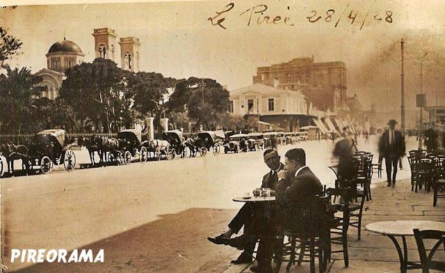 ΑΓΙΟΣ ΣΠΥΡΙΔΩΝΑΣ 1928