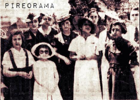 ΤΙΝΑΝΕΙΟ 1936