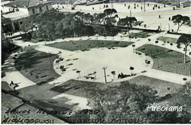 ΤΙΝΑΝΕΙΟΣ 1939