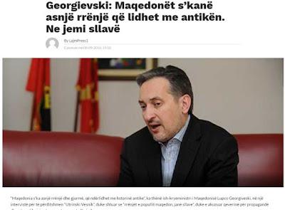 georgiefski