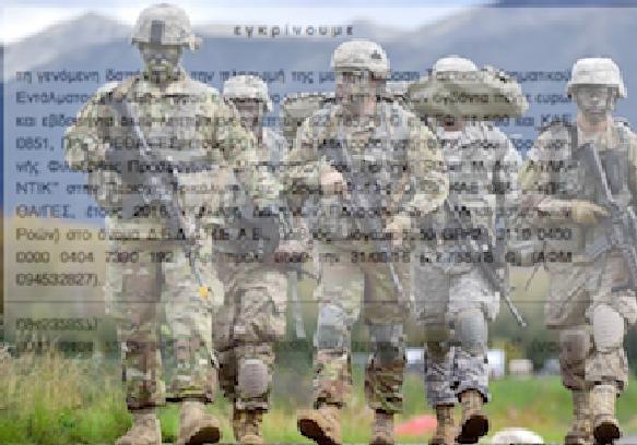 Αποτέλεσμα εικόνας για 1η Στρατιά
