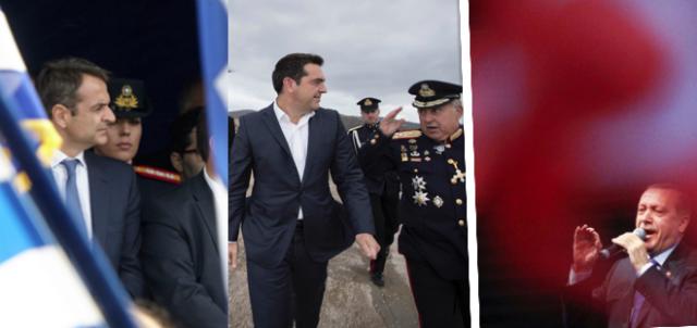 mitsotakis_tsipras_erdogan-660x312