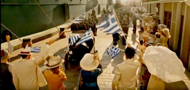 vatanim-sensin-greek-flags-welcome1