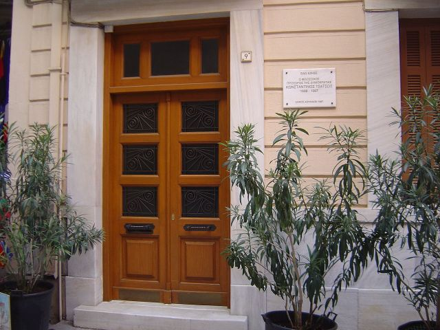 seferis_tsatsos_house_in_plaka